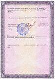 licenziya-rok-01533-pril-2.jpg