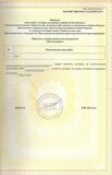 sro-na-proektirovanie-2012-1_page_5.jpg